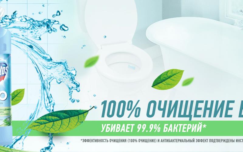 Чистящие средства Domestos ECO: удаление налета и бактерий без хлора