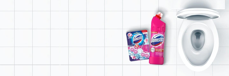 Туалет с 2 продуктами Domestos, вид сверху