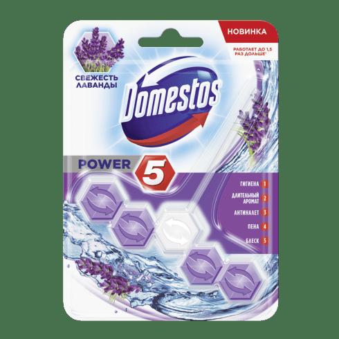 Блок для очищения унитаза Domestos Power 5 Свежесть лаванды